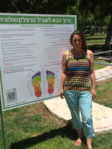 Reflexology Path in Tel Aviv